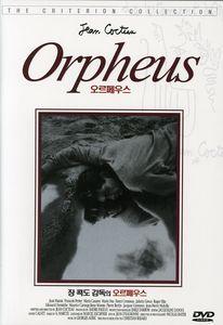 Orpheus (Orphée) [Import]