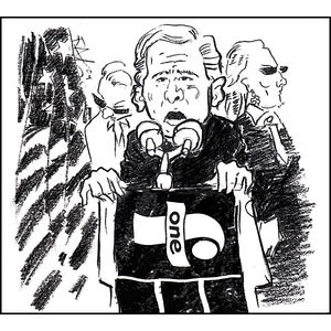 F*** Bush EP