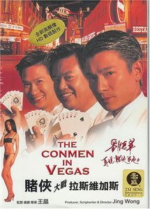 Conmen in Vegas