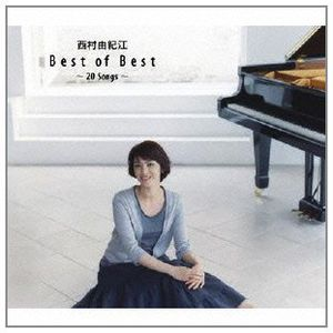 Best of Best: 20 Songs [Import]