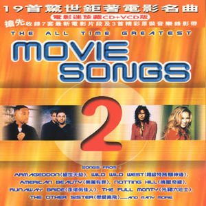 Vol. 2-Movie Songs [Import]