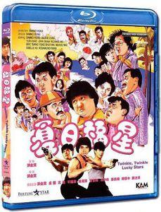 Twinkle Twinkle Lucky Stars (1985)
