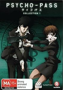 Psycho-Pass-Collection 1 [Import]
