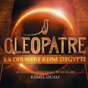 Cleopatre la Derniere [Import]