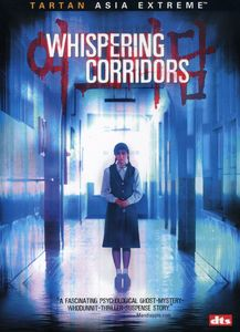 Whispering Corridors