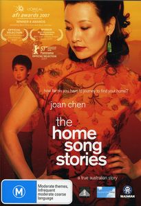 Home Song Stories [Import]