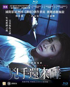 Nessun Dorma (2016) [Import]