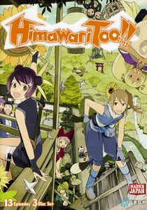 Himawari, Too! Season 2 Collection