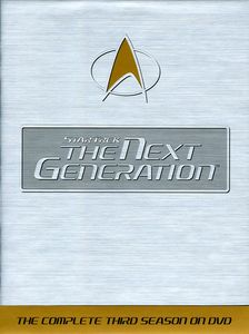 Star Trek Next Generation: Season 3