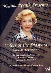 Colors of Diaspora: Kaleidoscope of Jewish