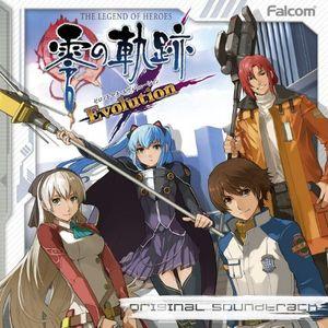 Eiyuu Densetsu Zero No Kiseki Ion (Original Soundtrack) [Import]