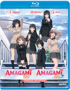 Amagami Ss /  Amagami Ss+: Complete Collection