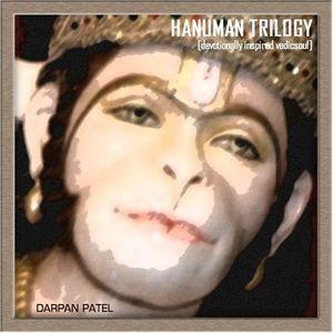 Hanuman Trilogy
