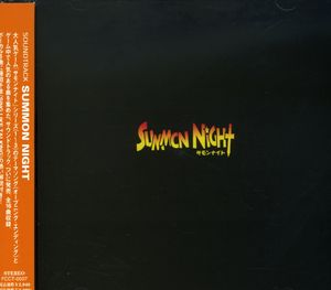Summon Night (Original Soundtrack) [Import]