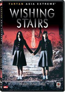 Wishing Stairs