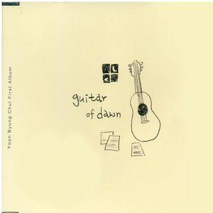 Guitar of Dawn [Import]