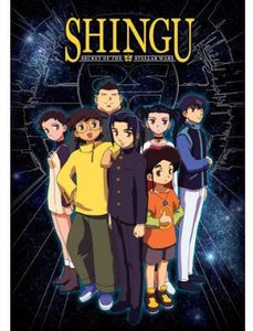 Shingu: Secret of the Stellar Wars Complete Series