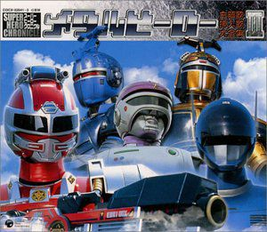 Theme Song Collection 3 [Import]