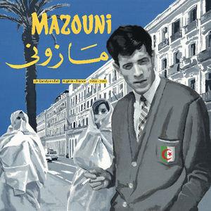 Dandy en Exil: Algerie /  France 1969 /  1983