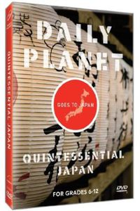 Goes to Japan: Quintessential Japan