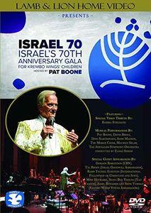 Israel 70: Israel's 70th Anniversary Gala