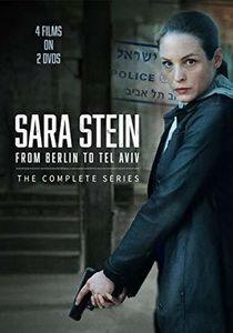 Sara Stein - From Berlin To Tel Aviv: Complete Series