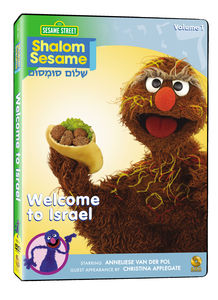 Shalom Sesame 2010 #1: Welcome to Israel