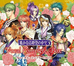 Harukanaru Toki No Naka De 3 Complete Box (Original Soundtrack) [Import]