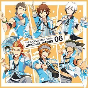 Idolm@Ster Sidem Origin@L 06 06 (Original Soundtrack) [Import]