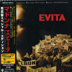 Evita (Complete Motion Picture Music Soundtrack) [Import]