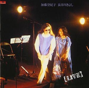& Bkiyoshi Hasegawa Live [Import]