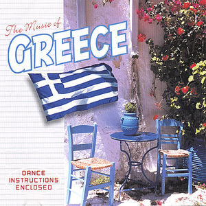 Music of Greece