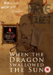 When the Dragon Swallowed the Sun [Import]