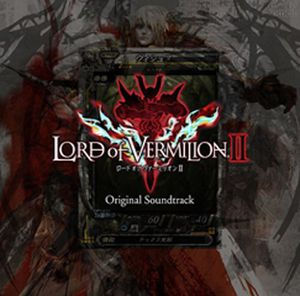 Lord of Vermilion 2 (Original Soundtrack) [Import]