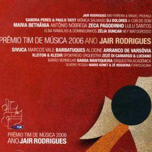 Premio Tim 2006 /  Various [Import]