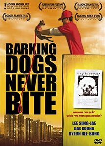 Barking Dogs Never Bite [Import]
