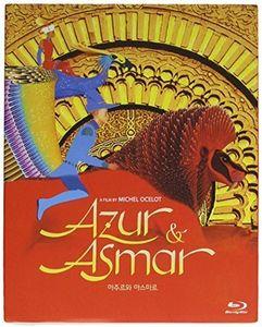 Azur & Asmar [Import]