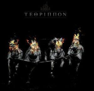 Tethrippon [Import]