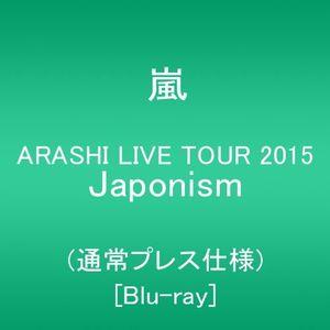 Live Tour 2015 Japonism [Import]