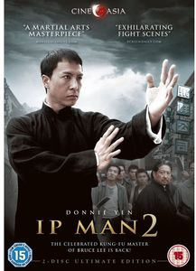 Ip Man 2 [Import]