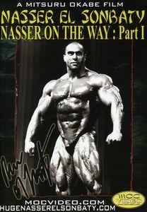 Nasser on the Way: Bodybuilding With Nasser