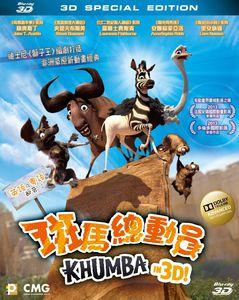 Khumba 3D (2013) [Import]