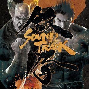 Tekken 7 Soundtrack (Original Soundtrack) [Import]