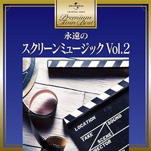 Screen Music 2 (Original Soundtrack) [Import]