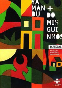Ao Vivo: No Ibirapuera [Import]