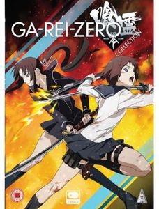 Garei Zero Collection [Import]