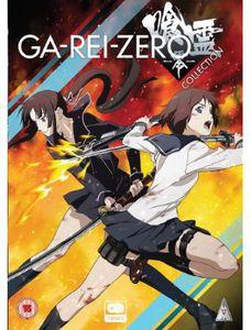 Garei Zero Collection [Import]