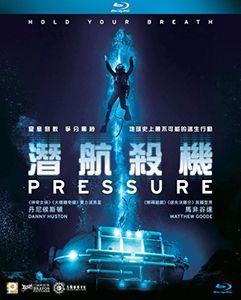 Pressure [Import]