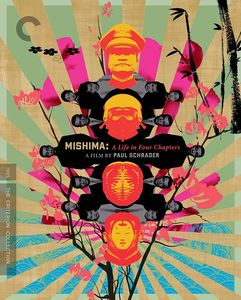 Mishima: A Life in Four Chapters (Criterion Collection)