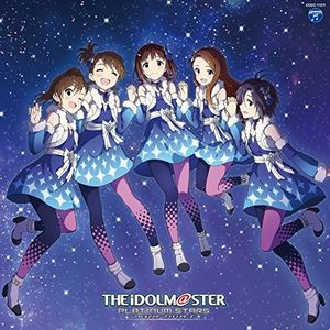 Idolm@Ster Platinum Master 01 Miracle Night (Original Soundtrack) [Import]
